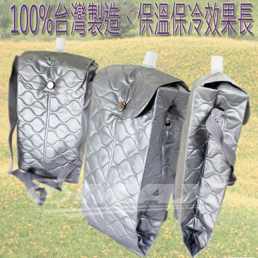 omax多用途輕便攜帶式水壺-3入