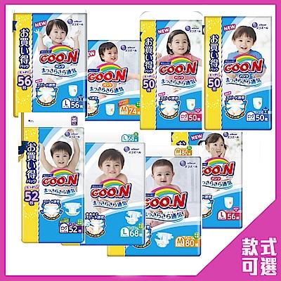 GOO.N 日本大王NHK紙尿褲3包/箱 (黏貼型 / 褲型 可選)