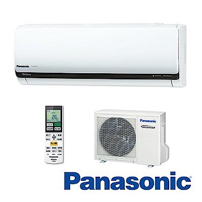 [無卡分期12期]國際牌7-9坪 變頻冷暖冷氣CS-LX50BA2/CU-LX50BHA2