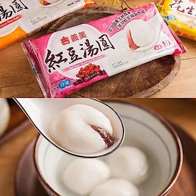 任-義美 紅豆湯圓(200g/10粒/盒)
