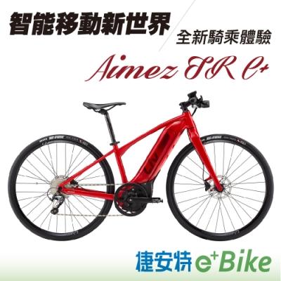 GIANT AIMEZ SR E+ 智能移動電動車