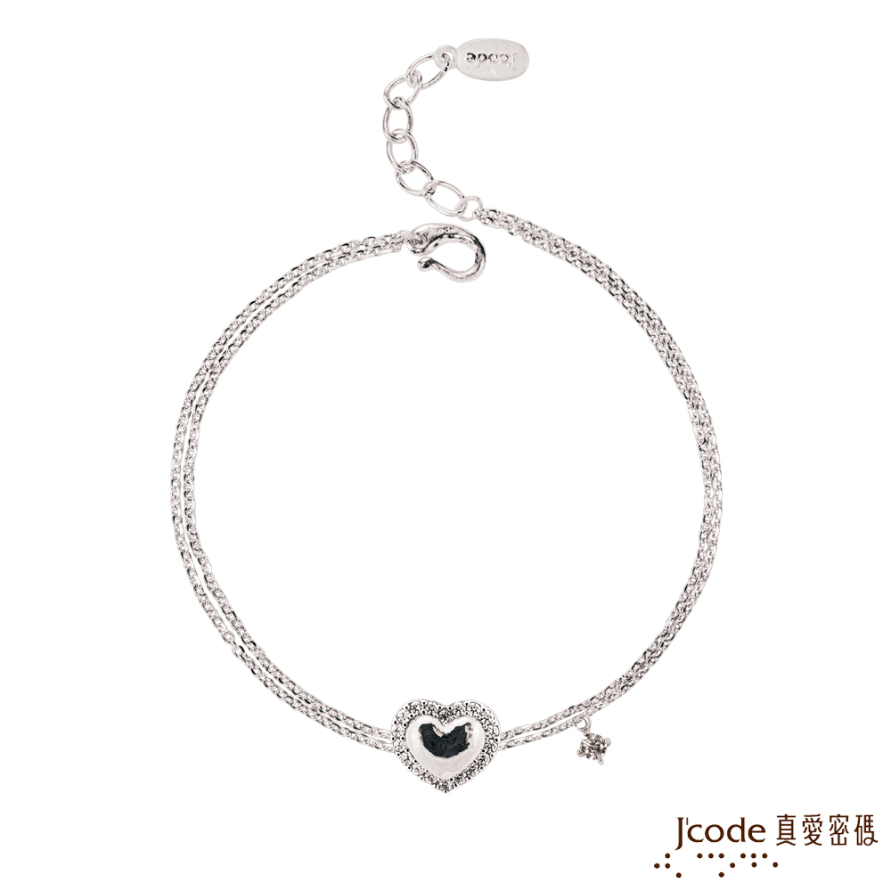 J'code真愛密碼 簡單愛純銀手鍊