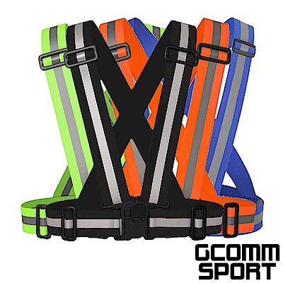 GCOMM SPORT 多用途運動高反光高可見度安全背心