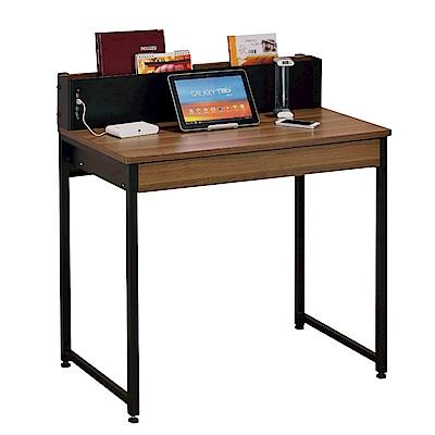 文創集 尼森時尚2.8尺木紋書桌/電腦桌(附USB插座)-85x47x85cm免組