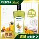 印度MEDIMIX原廠授權 阿育吠陀秘方美肌沐浴液態皂300ml 薑黃 product thumbnail 1