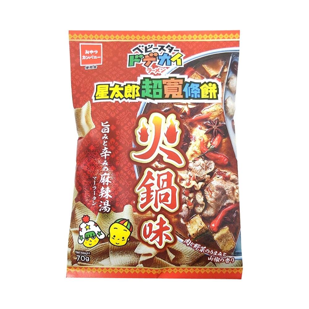 OYATSU優雅食 星太郎超寬條餅-麻辣火鍋風味(70g)