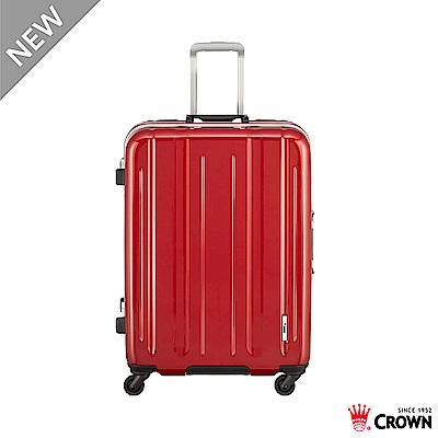 CROWN 皇冠 26吋 紅 鋁框箱 滑順大小輪 大容量 箱面手把