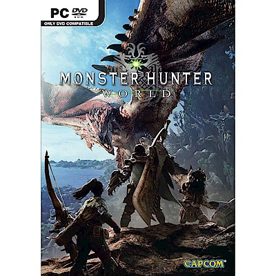 (預購)魔物獵人 世界 - PC 亞版 中文一般版