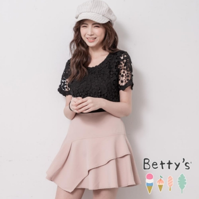 betty's貝蒂思 優雅素色百搭褲裙(淺粉)
