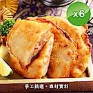 阿福伯 現做飽滿月亮蝦餅-9片組(190g/片)