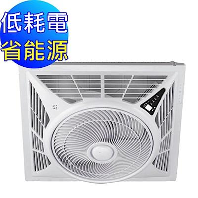 勳風 節能/直流變頻/頂上循環扇(HF-7499DC)全配+水泥天花板固定架