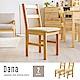 H&D 黛納日式木作餐椅(2入)/DIY自行組裝 product thumbnail 1