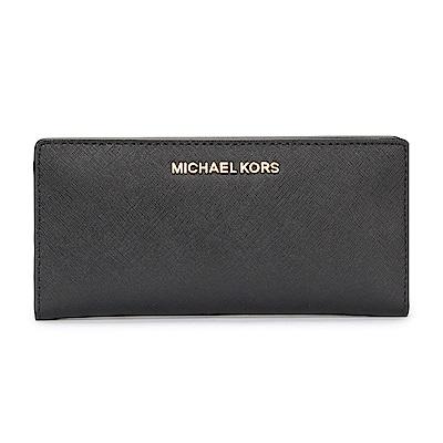 MICHAEL KORS JET SET金LOGO防刮皮革多卡證件/零錢壓釦長夾-黑色