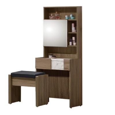 文創集 羅里德 現代2尺開合式鏡台/化妝台組合(含化妝椅)-59.5x40x155cm免組