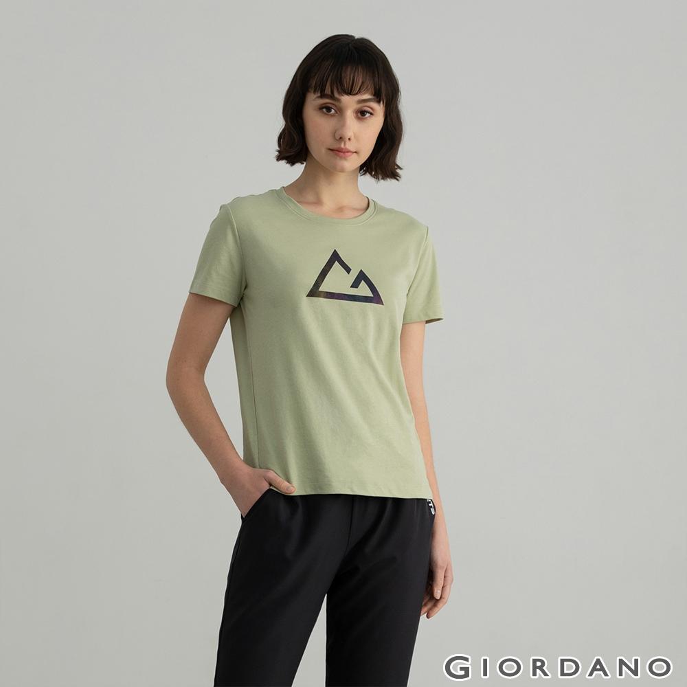GIORDANO  女裝G-motion快乾棉T恤 - 53 沼澤綠
