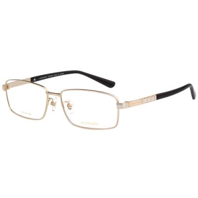 Chopard 光學眼鏡(金色)VCHB62K