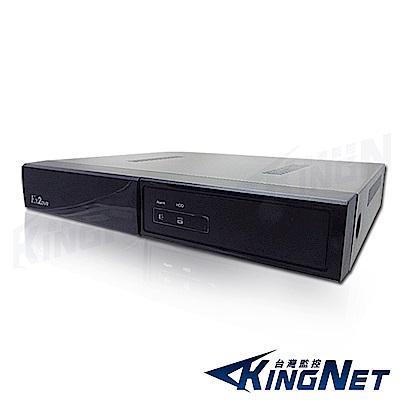【KINGNET】4路 4聲 監控主機 遠端監看 1080P AHD TVI 960H