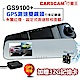 CARSCAM行車王 GPS測速雙鏡頭行車記錄器GS9100PLUS-急速配 product thumbnail 1