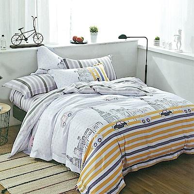LAMINA 城市假期 天絲四件式兩用被套床包組(加大)