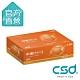 [限搶]CSD中衛 醫療口罩-潮橘1盒入 (30片/盒) product thumbnail 1