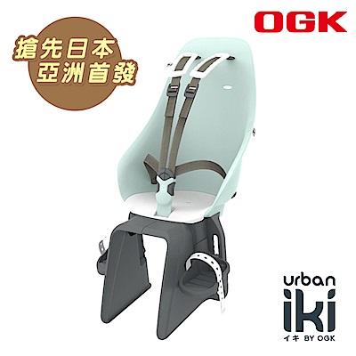 《OGK》日本 Urban Iki 自行車兒童後置安全座椅 22kg內 薄荷藍