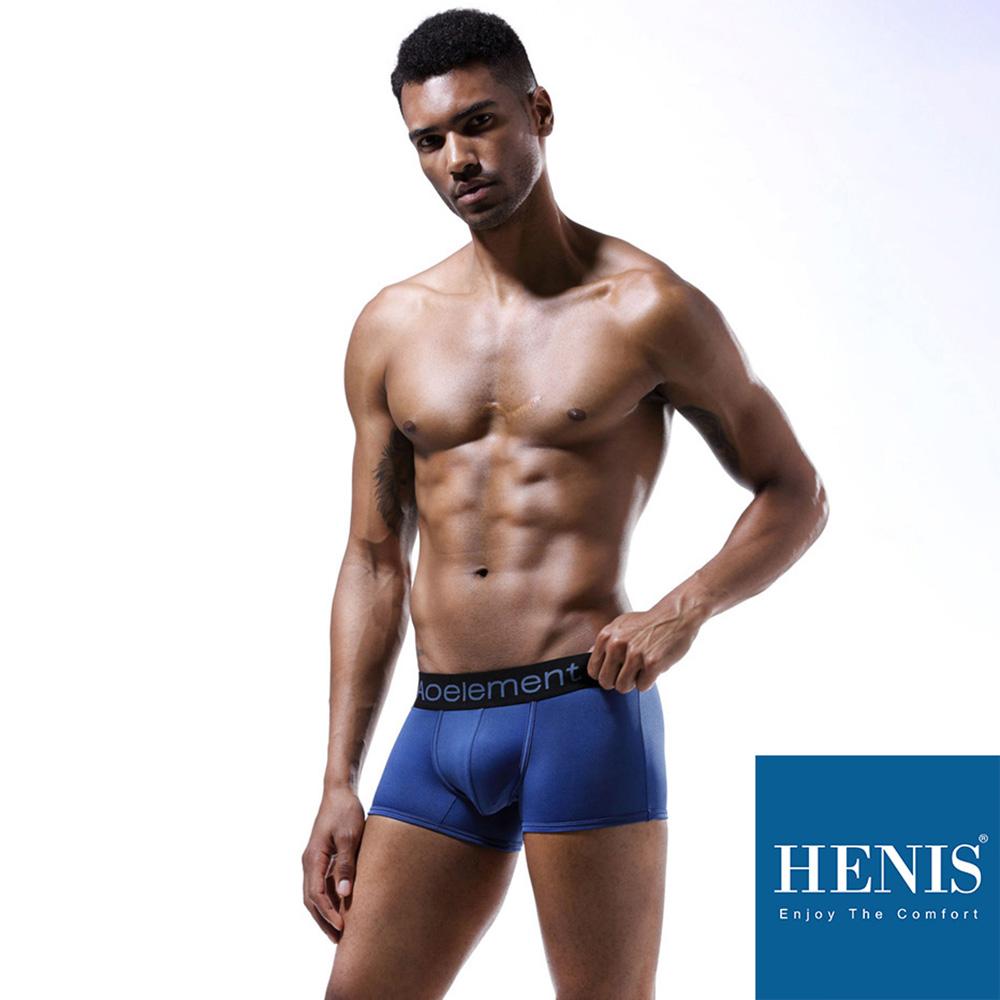 HENIS 經典純色 時尚貼身彈性四角褲(寶藍)