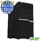 ACER VM2640 i3-7100/8G/1T+120SSD/W7P