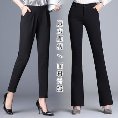 初色  彈性高腰休閒西裝褲-共3色-(M-2XL可選)