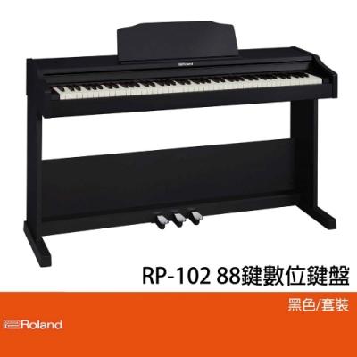 Roland RP102/ 88鍵數位鋼琴/公司貨保固/黑色