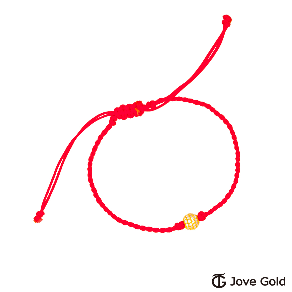 JoveGold漾金飾 璀璨一生黃金珠繩手鍊