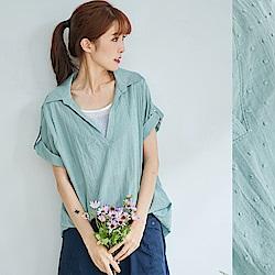 慢 生活 鴕鳥紋肌理假兩件薄款上衣- 杏/淺綠