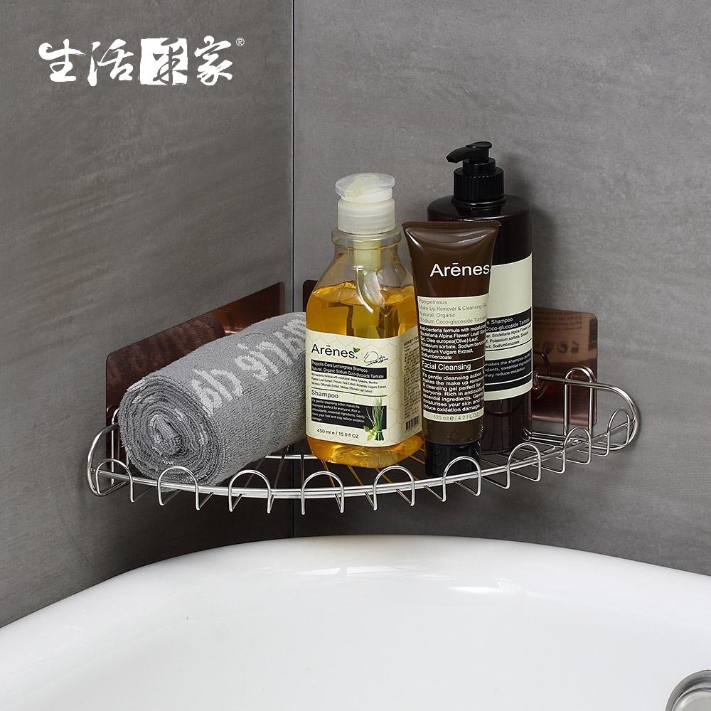 生活采家樂貼系列台灣製304不鏽鋼浴室用瓶罐收納三角架