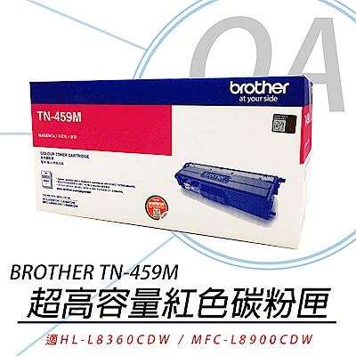 BROTHER TN-459 M 原廠超高容量紅色碳粉匣 TN459