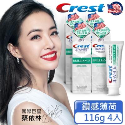 美國Crest-3DWhite專業鑽白牙膏116g-鑽感薄荷4入
