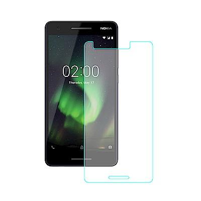 【SHOWHAN】NOKIA 2.1 9H鋼化玻璃0.3mm疏水疏油抗指紋保護貼