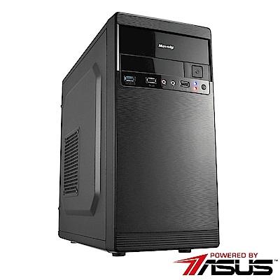 華碩H310平台[暮光戰龍]雙核效能電腦