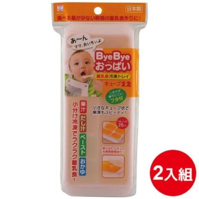 日本 小久保工業所KOKUBO 斷奶食保存盒 方型(x2入)
