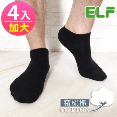 ELF 加大精梳棉 船型低口休閒皮鞋襪24-27cm(4雙)