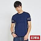 EDWIN 立體53LOGO線衫-男-丈青