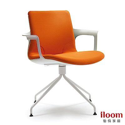 【iloom怡倫】 Ega Lux設計師系列人體工學時尚辦公椅 (亞麻橘)
