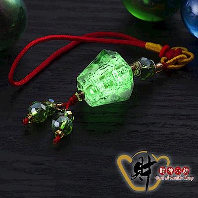 財神小舖  光明祈福天燈吊飾(含開光) DSL-3515