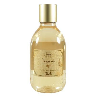 SABON 麝香沐浴油 300ml Shower Oil #Musk