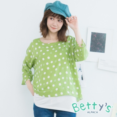 betty's貝蒂思 日系跳色圓點假兩件上衣(綠色)