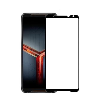 杋物閤 For:ASUS ROG Phone2 保護貼-精緻滿版玻璃貼