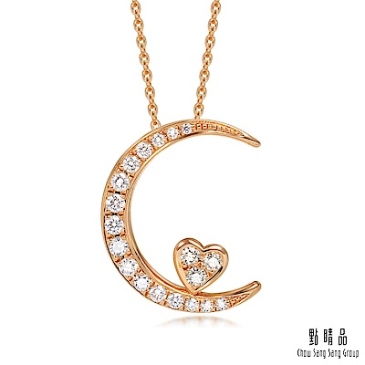 點睛品 愛情密語 月亮代表我的心18K玫瑰金鑽石項鍊