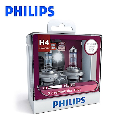 PHILIPS 飛利浦車燈 夜勁光XVP+亮130% (公司貨)