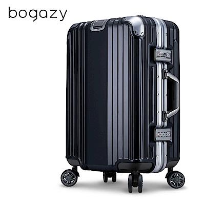 Bogazy 篆刻經典 20吋鋁框抗壓力學鏡面行李箱(經典黑)