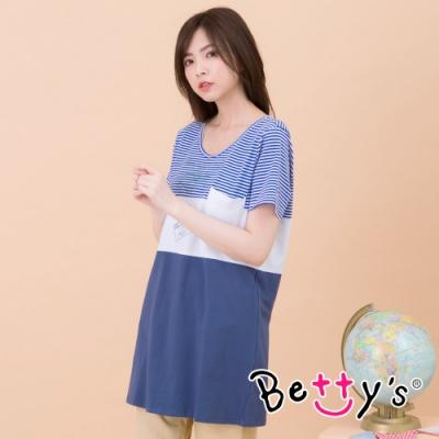betty's貝蒂思 撞色拼接印花T-shirt(深藍)