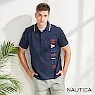 Nautica 跳色LOGO吸濕快乾短袖POLO衫-藍色