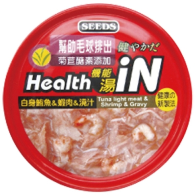 Seeds 聖萊西-Health IN鮪魚澆汁機能湯罐-鮪魚+蝦肉+機能風味燒汁(80gX24罐)